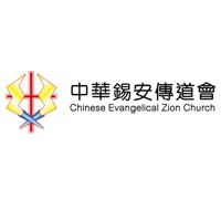 Chinese Evangelical Zion Church Limited