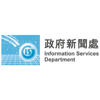 Information Service Department