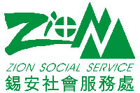 Zion Social Service Limited